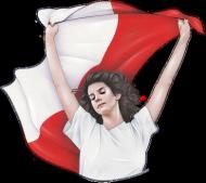 """Plecak 42cm """"Poland"""""""