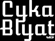 Cyka Blyat #2