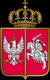 Herb Królestwa Polskiego (1830-1831)