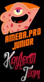 Ameba Junior Bez Kaptura