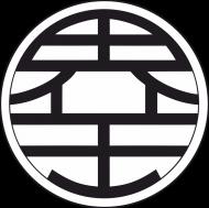 Dragon Ball Kame/Kaio - t-shirt męski