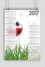 Kalendarz 2017 wzór 4 + Twoje zdjęcia