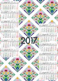 Kalendarz 2017 wzór 5 + Twoje zdjęcia