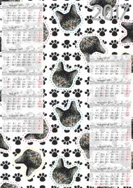 Kalendarz 2017 wzór 6 + Twoje zdjęcia