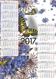 Kalendarz 2017 wzór 8 + Twoje zdjęcia