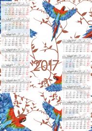 Kalendarz 2017 wzór 14 + Twoje zdjęcia