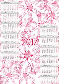 Kalendarz 2017 wzór 17 + Twoje zdjęcia
