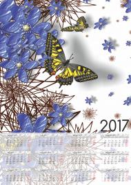 Kalendarz 2017 wzór 46 + Twoje zdjęcia