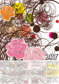 Kalendarz 2017 wzór 48 + Twoje zdjęcia