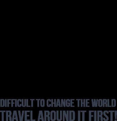 vVagary.pl [EN] - Kubek Travel Around