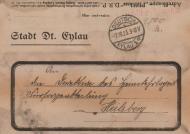 Plakat: reprodukcja przedwojennego dokumentu
