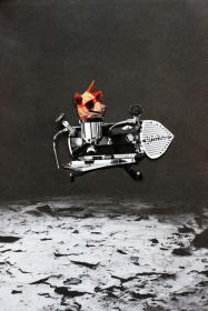 Kosmiczny Pies
