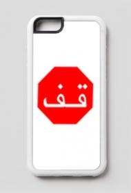 iPhone 6/6s.Arabski STOP. Etui na telefon
