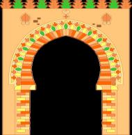 Brama do medyny. Kubek termiczny