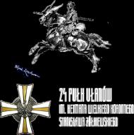 24 PUŁK UŁANÓW - AKWARELA