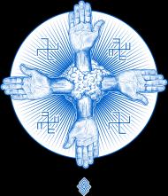 Ręce Boga