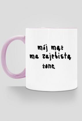 """""""Zajebista"""""""