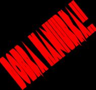 podkoszulka