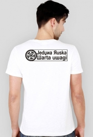 Koszulka Ruska