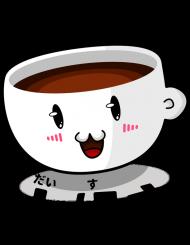 "T-shirt męski - ""Kocham kawę"" po japońsku"