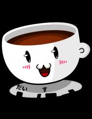 "Koszulka męska - ""Kocham kawę"" po japońsku"