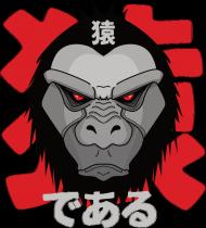"""T-shirt męski - """"Jestem małpą"""" po japońsku"""