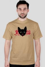 """T-shirt męski - """"Czarny kot"""" po japońsku"""