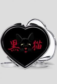 """Lusterko serce - """"Czarny kot"""" po japońsku"""