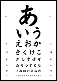Koszulka damska - Tablica z hiraganą
