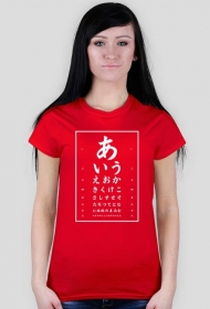 Koszulka damska - Tablica z hiraganą (biały napis)