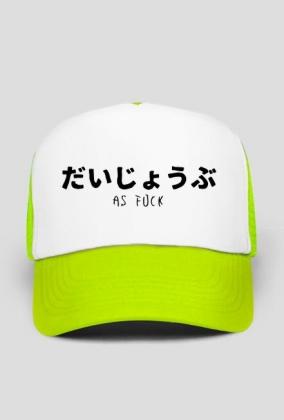 "Czapka z daszkiem - ""だいじょうぶ as fuck"""