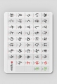 Podkładka pod mysz - tablica z Hiraganą