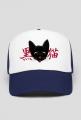 """Czapka z daszkiem - """"Czarny kot"""" po japońsku"""
