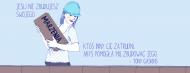 Kubek termiczny - dla freelancerki