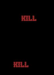 Guns - koszulka bez rękawów (men's sleeveless shirt)