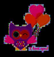 I love you ! - eko torba