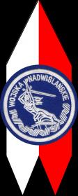 Koszulka NJW Nadwiślańskie Jednostki Wojskowe