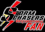 Kamizelka z naszym logo