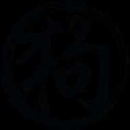 Kubek - chiński zodiak PIES