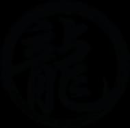 Kubek - chiński zodiak SMOK