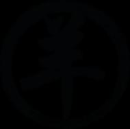 Kubek - chiński zodiak KOZA