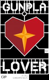 GUNPLA LOVER - Gundam Polska