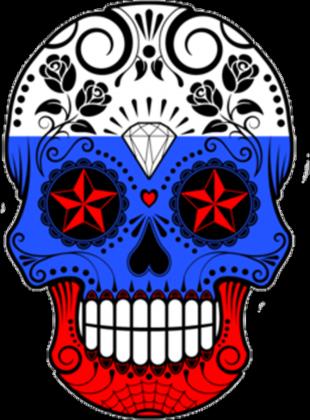 Russian Skull