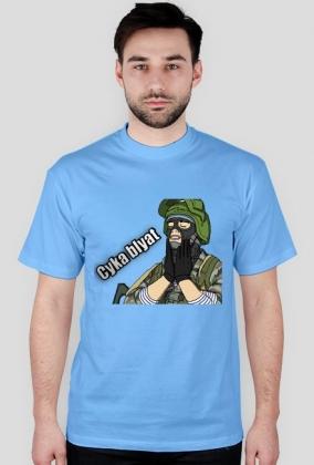 Cyka Blyat Koszulka Męska