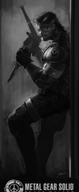 Bezrekawnik Metal Gear Solid