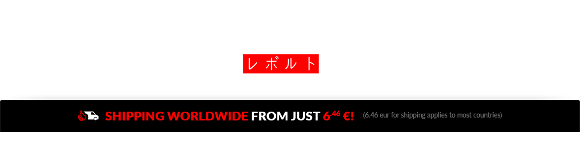 Revolt Brand - T-shirts and accessories with japanese writing