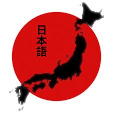 Nauka Japońskiego Sklep